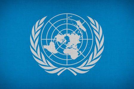 UN Migration Authority